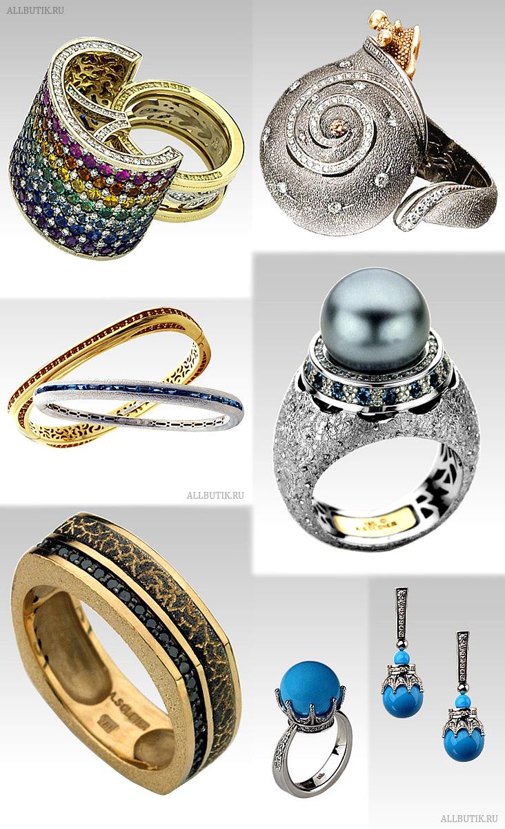 Итальянские дизайнеры ювелирных украшений