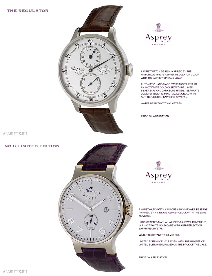 Asprey REGULATOR / Asprey NO.8 LIMITED EDITION