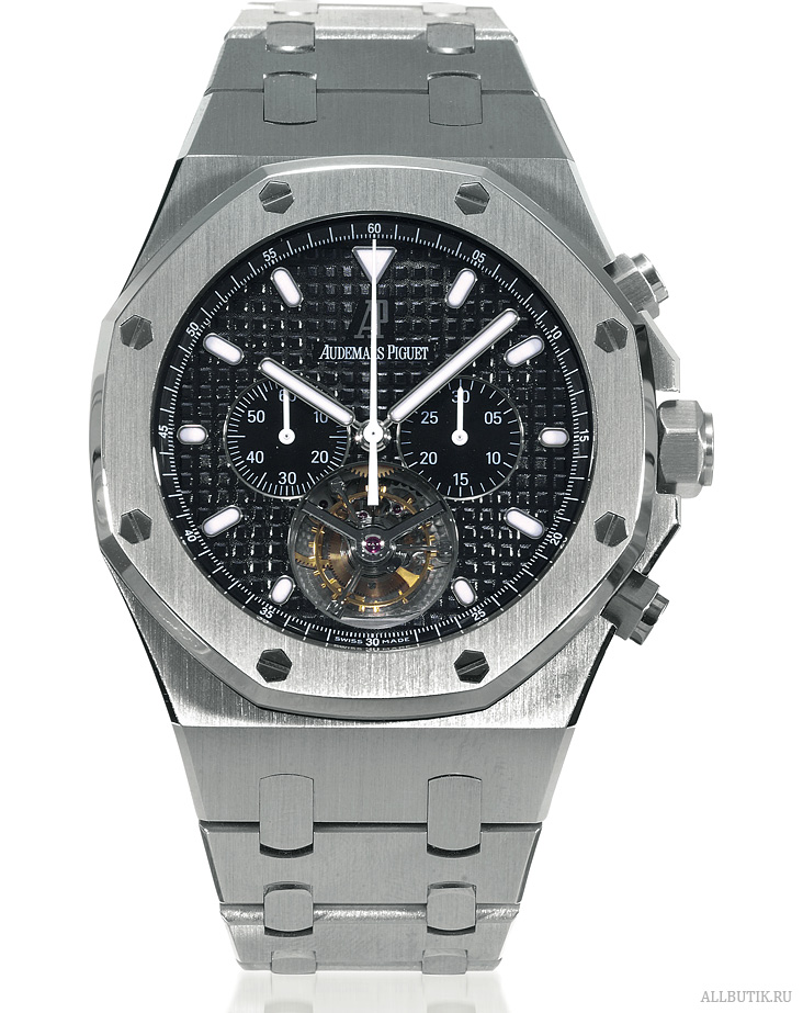 Royal Oak Tourbillon Chronographe Audemars Piguet