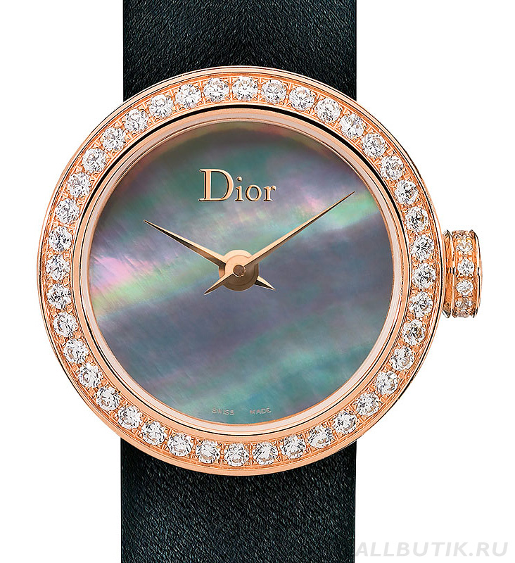 La mini D de Dior - Dior - Or rose