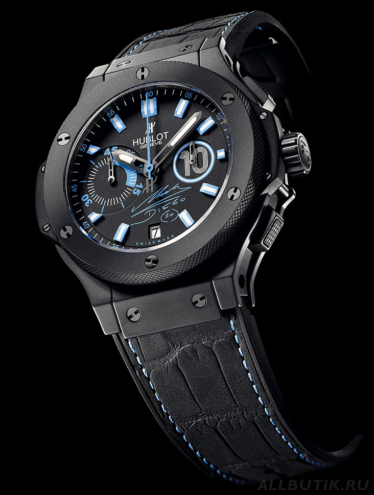 The Hublot Big Bang Maradona watch