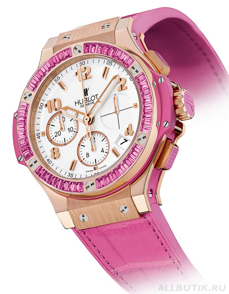 Hublot Big Bang Saint-Valentin