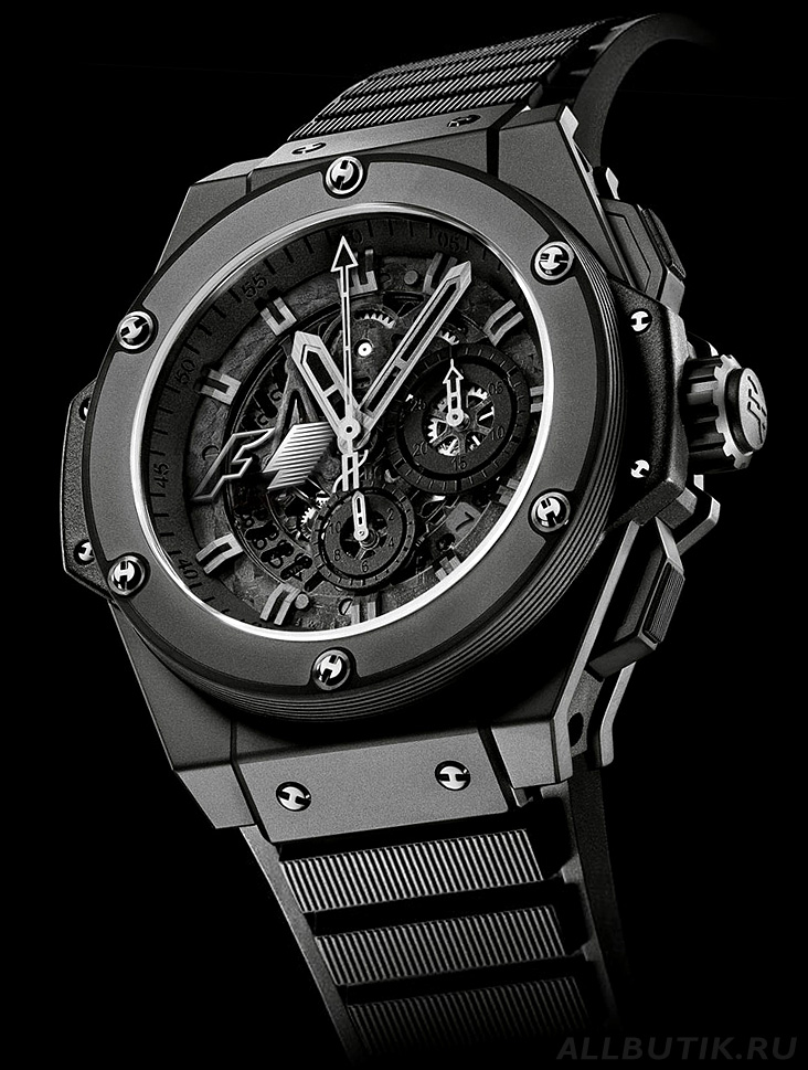 Hublot Hublot F1 King Power