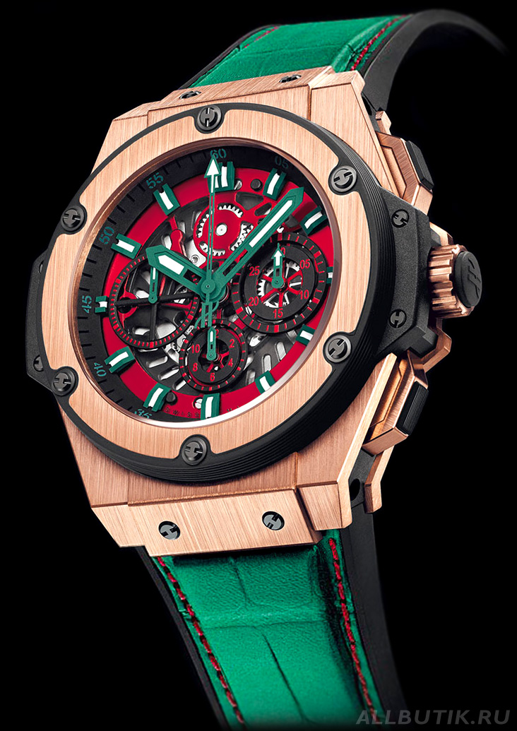 Hublot King Power Mexico