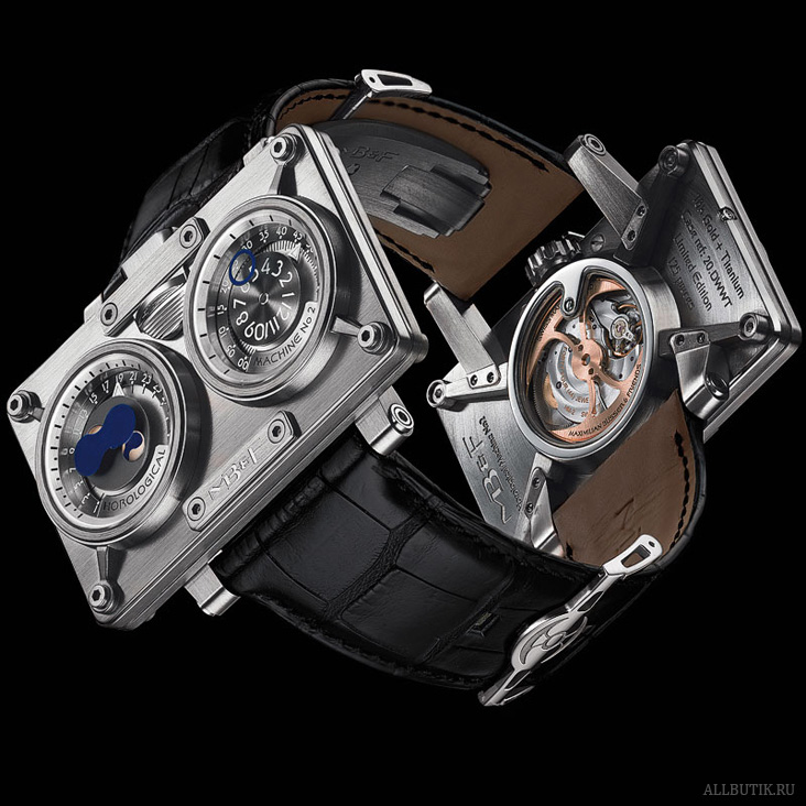 MB&F Horological Machine No.2