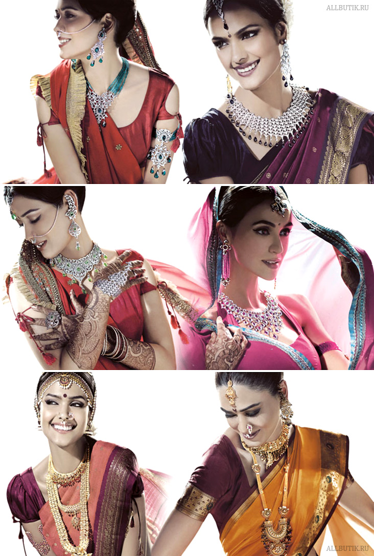 Tanishq Wedding Collection